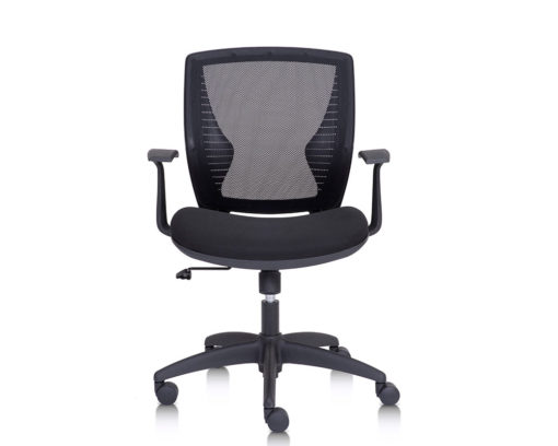 Wing Office Chair