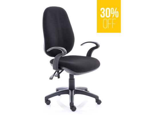 Office Chair Operators Chair